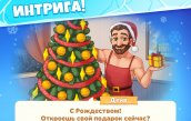 cooking-diary-6.jpg
