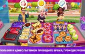 cooking-frenzy-6.jpg