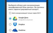 menedjer_parolej_safeincloud_screen8.jpg