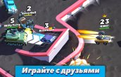 crash-of-cars-5.jpg