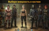 dawn-of-zombies-survival-1.jpg