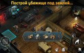 dawn-of-zombies-survival-2.jpg