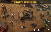 dawn-of-zombies-survival-5.jpg