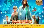pandemic-the-board-game-1.jpg