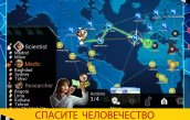 pandemic-the-board-game-2.jpg