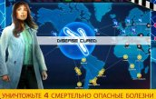 pandemic-the-board-game-5.jpg