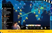 pandemic-the-board-game-6.jpg