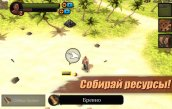 survival-game-lost-island-pro-1.jpg