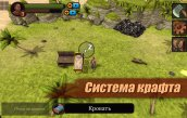survival-game-lost-island-pro-2.jpg