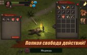 survival-game-lost-island-pro-3.jpg