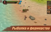 survival-game-lost-island-pro-4.jpg