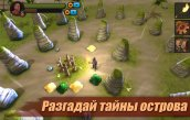 survival-game-lost-island-pro-6.jpg