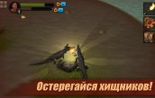 survival-game-lost-island-pro-7.jpg