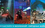 star-wars-galaxy-of-heroes-2.jpg