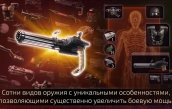 alien-shooter-2-reloaded-3.jpg