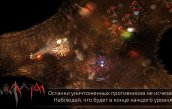 alien-shooter-2-reloaded-6.jpg