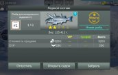 my-fishing-world-6.jpg