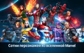 marvel-future-fight-1.jpg