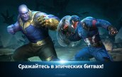 marvel-future-fight-2.jpg
