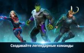 marvel-future-fight-3.jpg