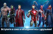 marvel-future-fight-5.jpg