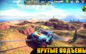 off-the-road-otr-open-world-driving-3.jpg