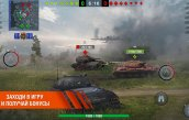 world-of-tanks-blitz-3.jpg
