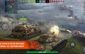 world-of-tanks-blitz-5.jpg