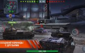world-of-tanks-blitz-6.jpg