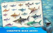 hungry-shark-world-1.jpg