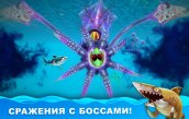 hungry-shark-world-6.jpg